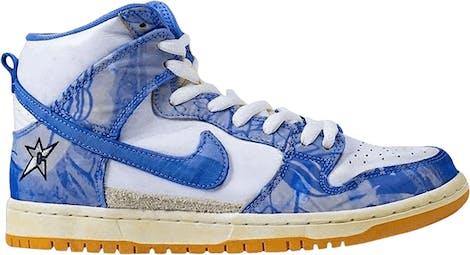 "CV1677-100 Carpet Company x Nike SB Dunk High ""Royal Pulse"""
